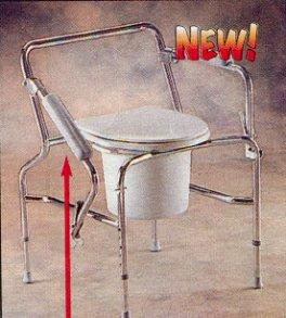 Drop-Arm Commode (Model 9669)